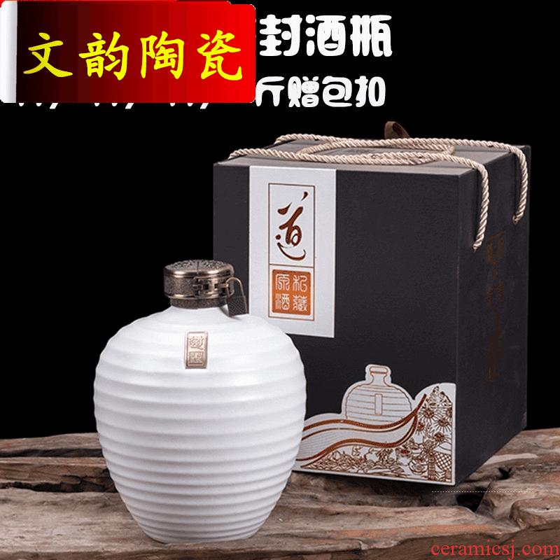 Rhyme ceramic bottle 1 catty 5 jins of 10 jins of empty bottles of liquor bottles of archaize little hip wine storage jars