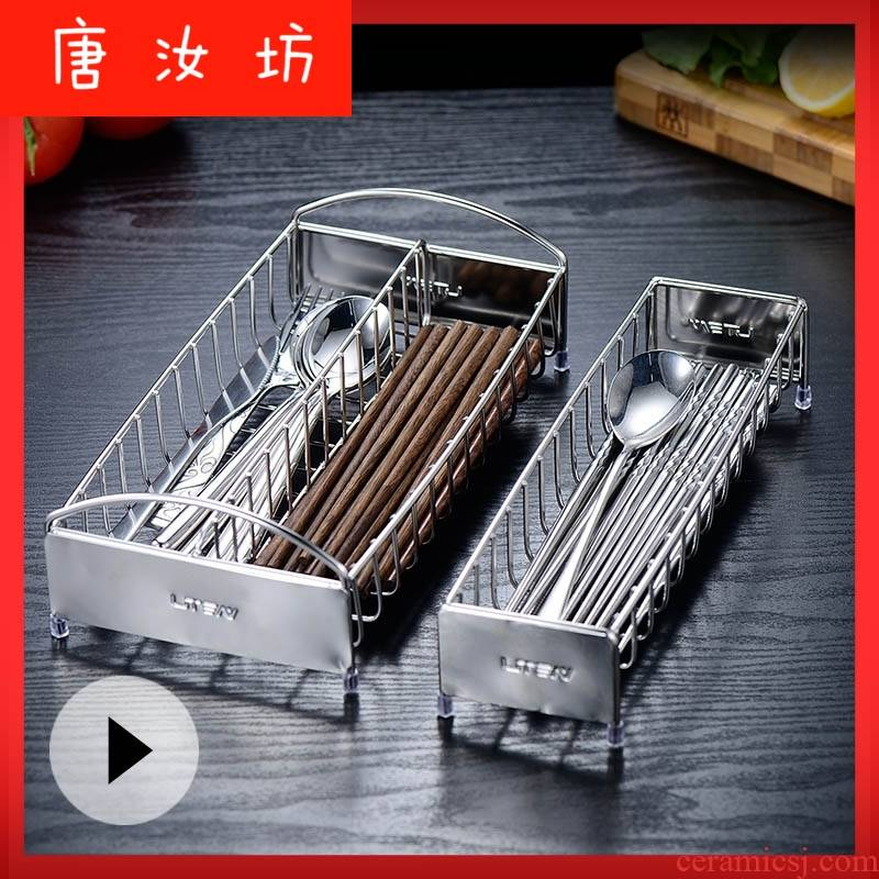 Cabinet of waterlogging under caused by excessive rainfall of household disinfection receive kitchen stainless steel tableware box spoon stowed chopsticks dedicated box