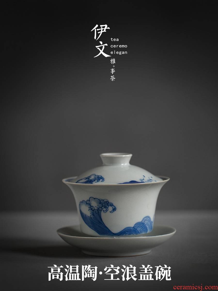 Evan ceramic air waves only three tureen bowl with a single hand draw thin foetus large kung fu tea tea tea bowl