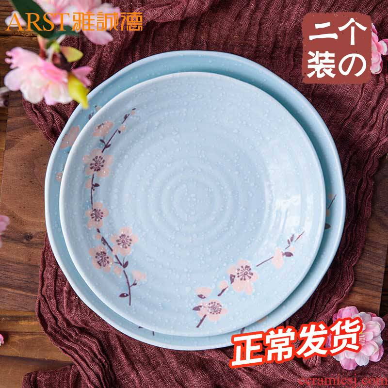 Ya cheng DE element rhyme surplus sweet 7.75 inch disk 8.75 inch disk snow under the glaze color tableware dish dish 2 only