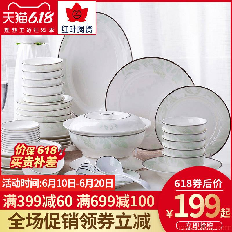 Red porcelain jingdezhen European white porcelain tableware dishes suit contracted household dishes porcelain wedding gifts