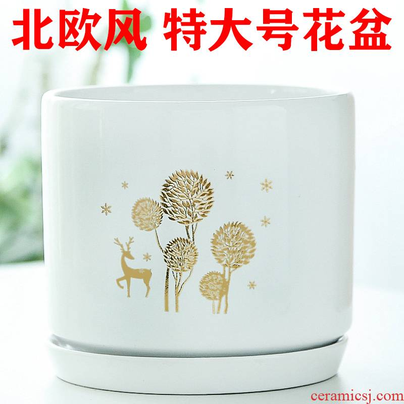 Flowerpot ceramic Nordic contracted creative cylinder size extra large tray indoor and other household special offer a clearance