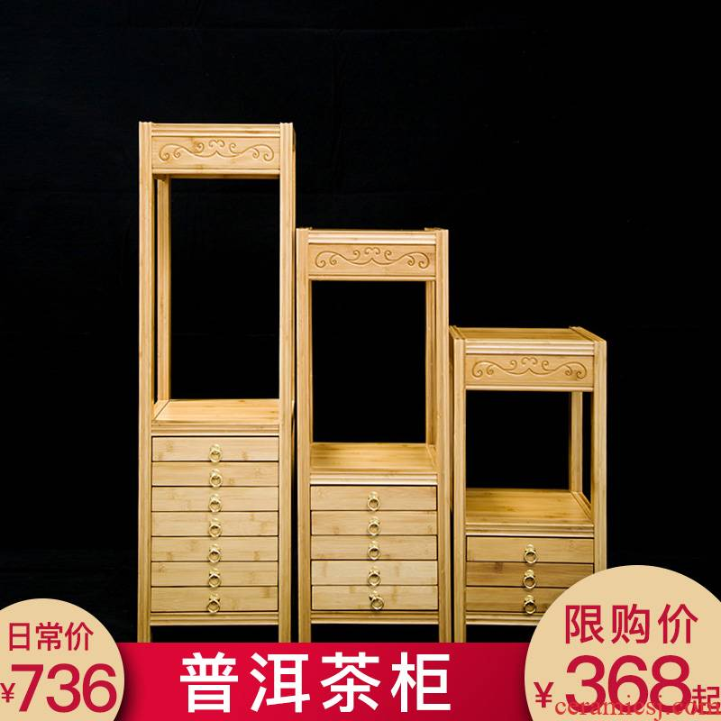In floor bamboo tea flower receive ark cabinet puer tea cake tea tea ark cabinet multilayer storage tank tea