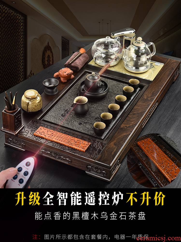 The beginning day, automatic integration ebony kung fu tea set The home office of a complete set of solid wood tea tray