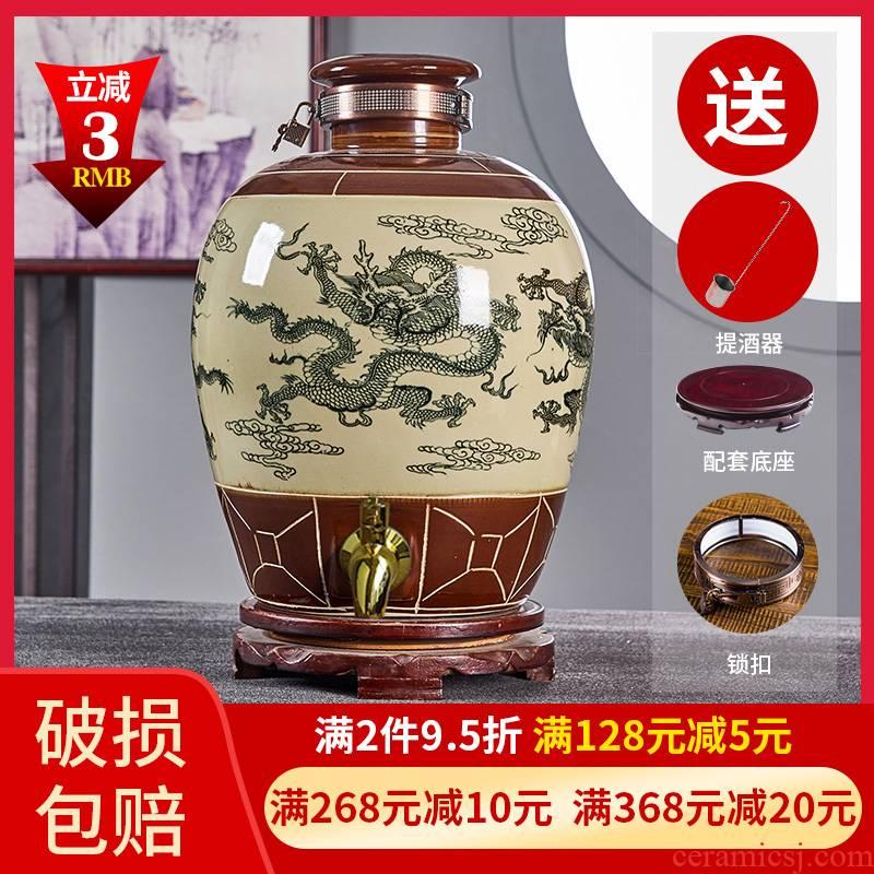 Jingdezhen ceramic jars dragon seal bottle wine jar 10 jins 20 jins 30 jins of archaize it 50 kg