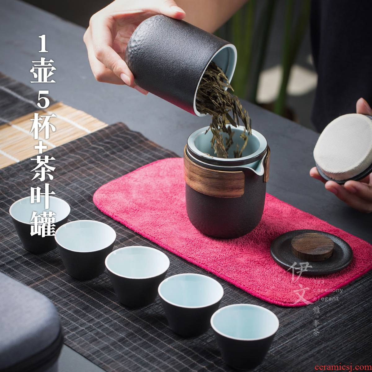 Evan ceramic portable crack cup is suing travel kung fu tea set contracted a pot of five cups of tea pot set is small