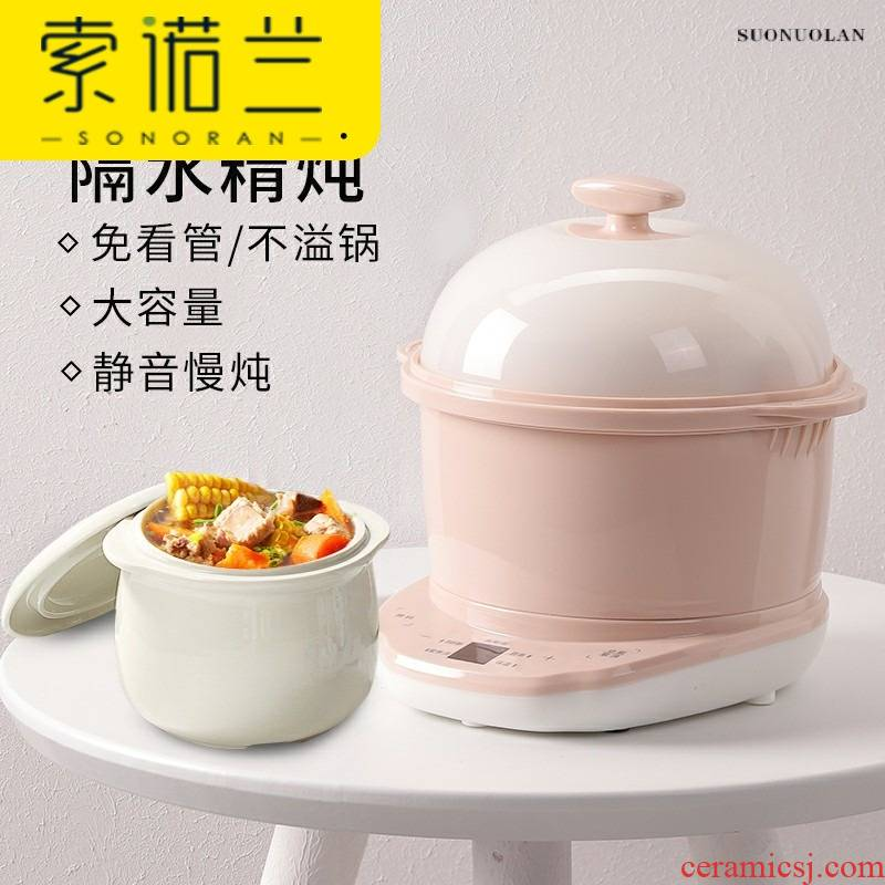 Limited new sonoran electric ceramic electric automatic stew stew stew cup simmering bird 's nest cup of porridge