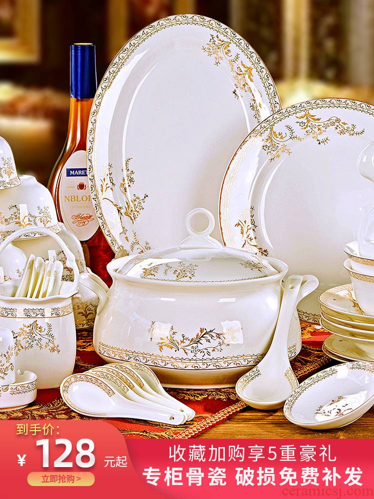 The dishes suit household 56 head up phnom penh bowl chopsticks ipads porcelain jingdezhen ceramics tableware to eat bread and butter plate combination