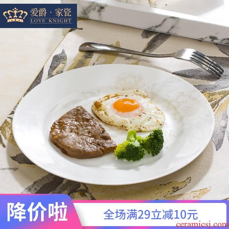 Love jue ipads porcelain fuscescens dish dish dish western - style elegant aristocratic household jingdezhen ceramic tableware plate