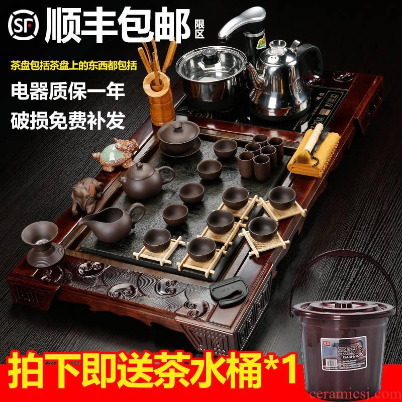 The sea make automatic solid wood tea tray tea home simplicity kung fu tea set ceramic drinking tea taking The teapot