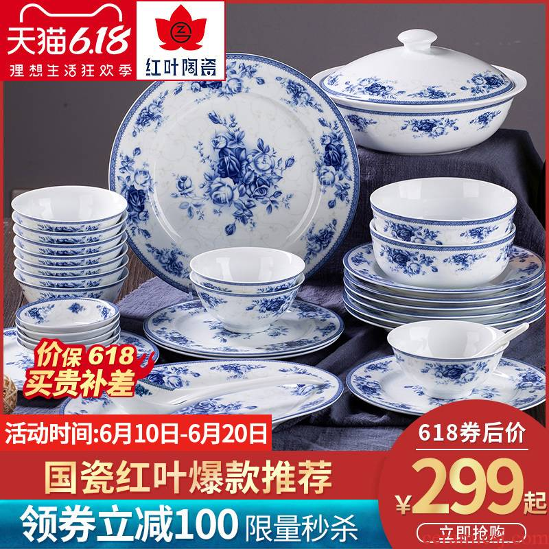 Red porcelain jingdezhen blue and white porcelain tableware dish dishes suit household of Chinese style of high - grade white porcelain tableware noodles bowl chopsticks