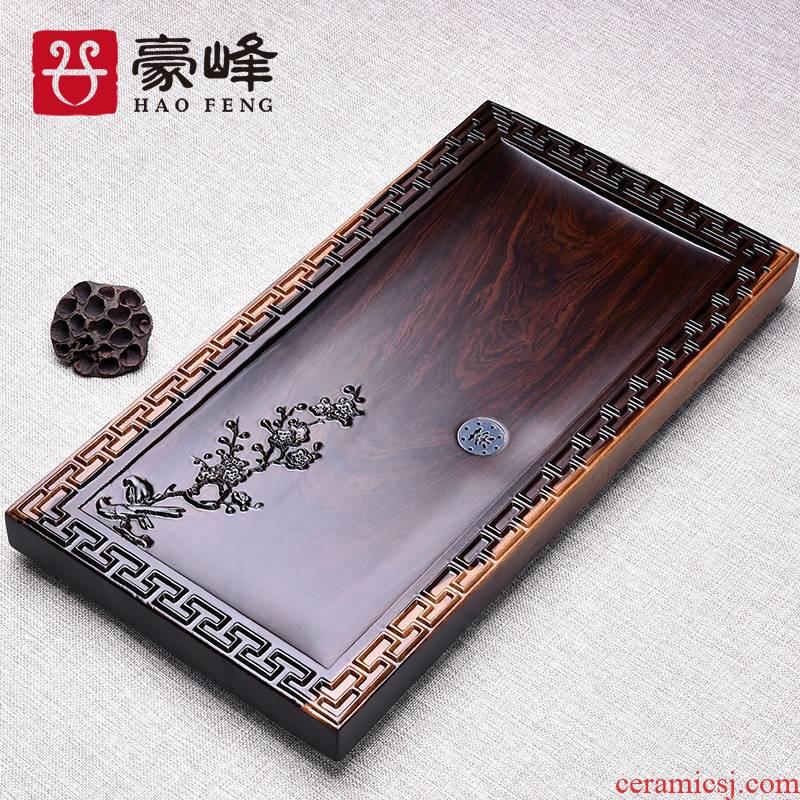 HaoFeng ebony drainage block tea tray is solid wood tea tray was kung fu tea tea tea home office tea tray