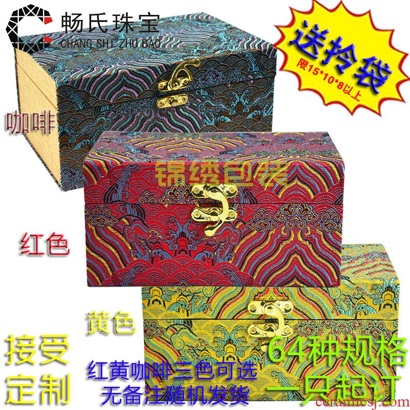 A large wooden JinHe porcelain collectables - autograph antique vase penjing collection box gift box