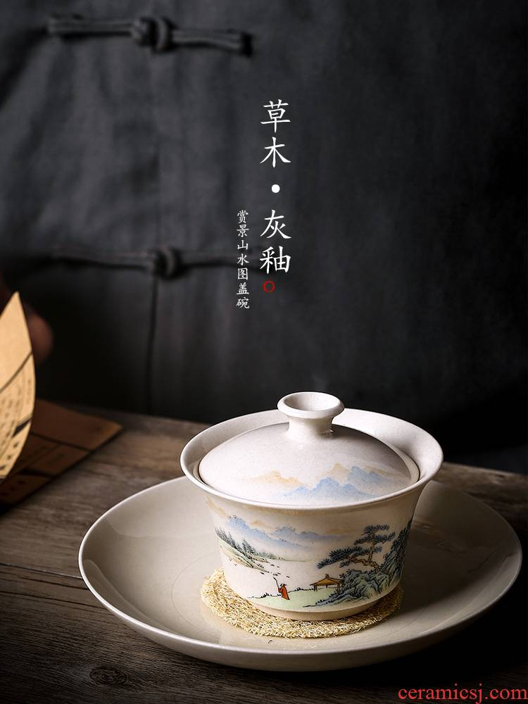 Kongfu tea without Joe tureen prevent hot large tea sets jingdezhen hand - made plant ash glaze landscape tea tea