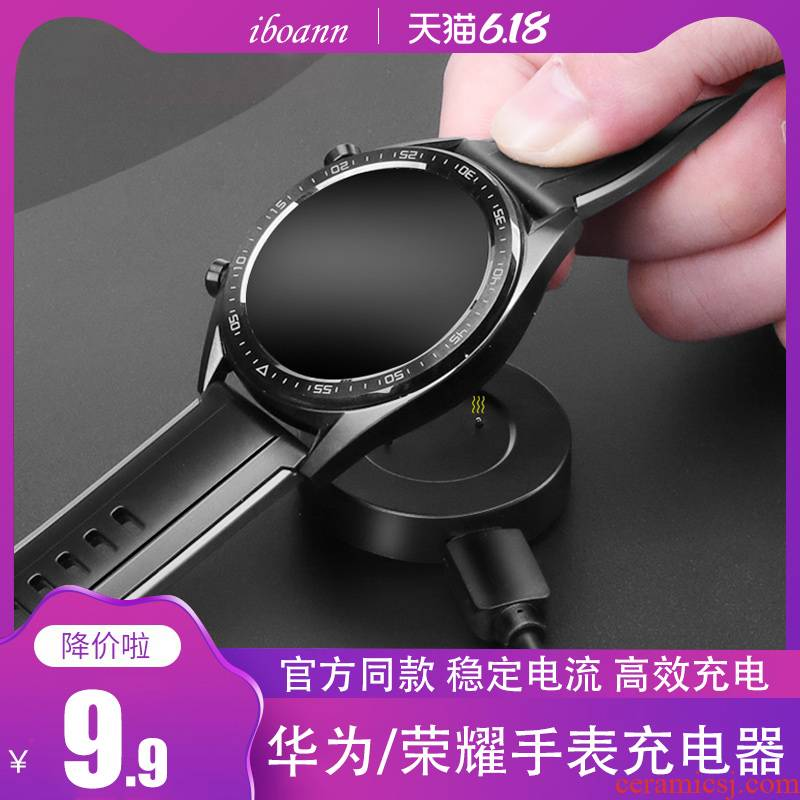 Huawei GT/GT2 GT2e watch magic charger glory watch2 charging base Pro magnetic suction general Dream intelligent motion 5 a quick charge cable, not the original accessories