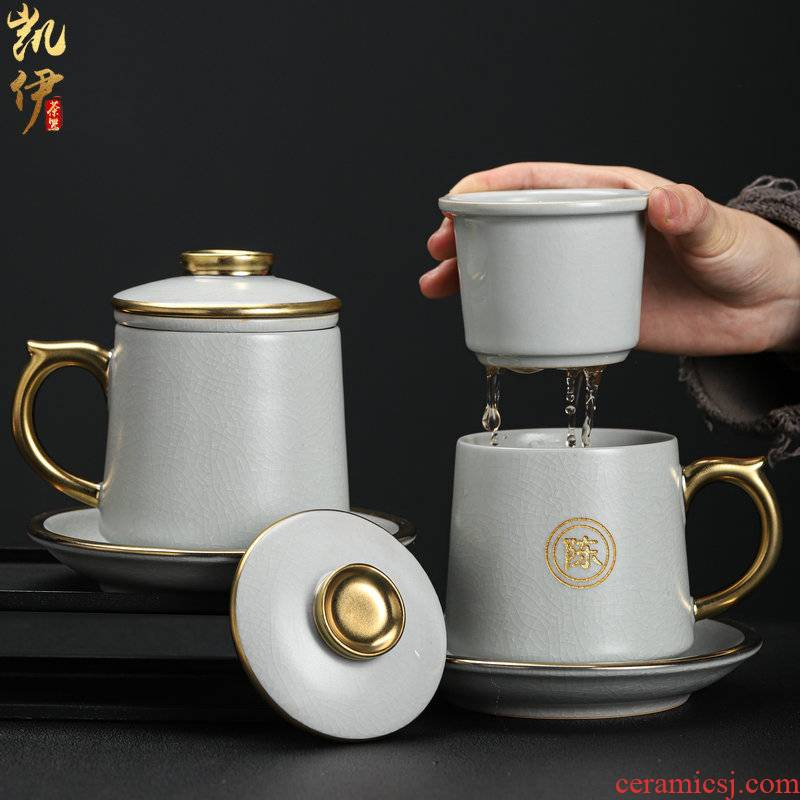 Start your up paint office cup tea service office mugs your porcelain cup filter kung fu tea cups