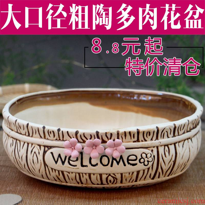 Flowerpot ceramic platter to restore ancient ways more meat meat meat plant rectangular creative coarse pottery move extra large caliber basin
