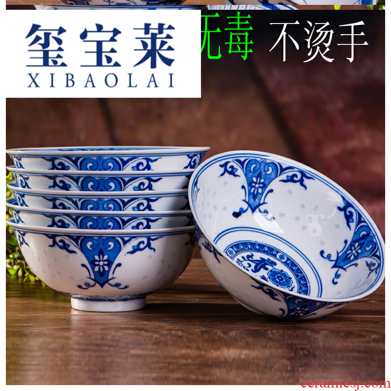 Jiang Lei rainbow such as bowl jingdezhen blue and white porcelain ceramics microwave oven and exquisite butterfly soup bowl bowl dish bowl of rice