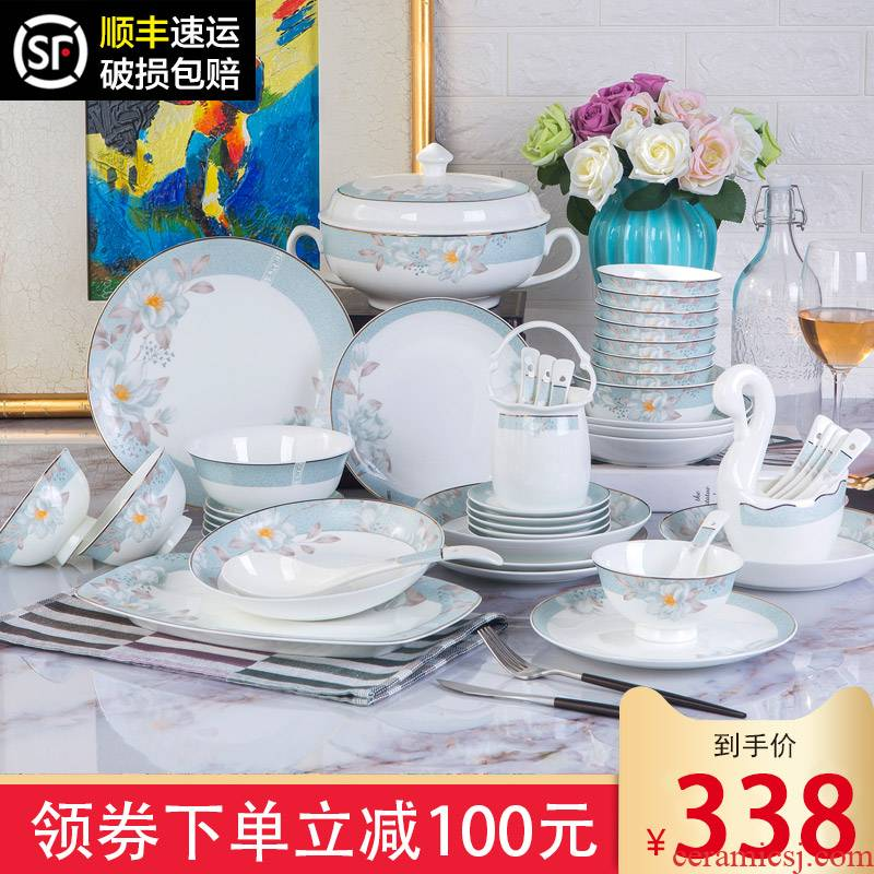 The dishes suit household jingdezhen ceramic tableware suit ceramic bowl chopsticks Korean dishes Chinese creative combination