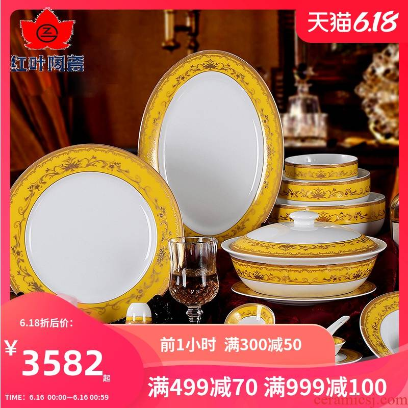 Red leaves jingdezhen 62 European dishes suit ceramics tableware 10 mermaid dish soup bowl combine with a gift