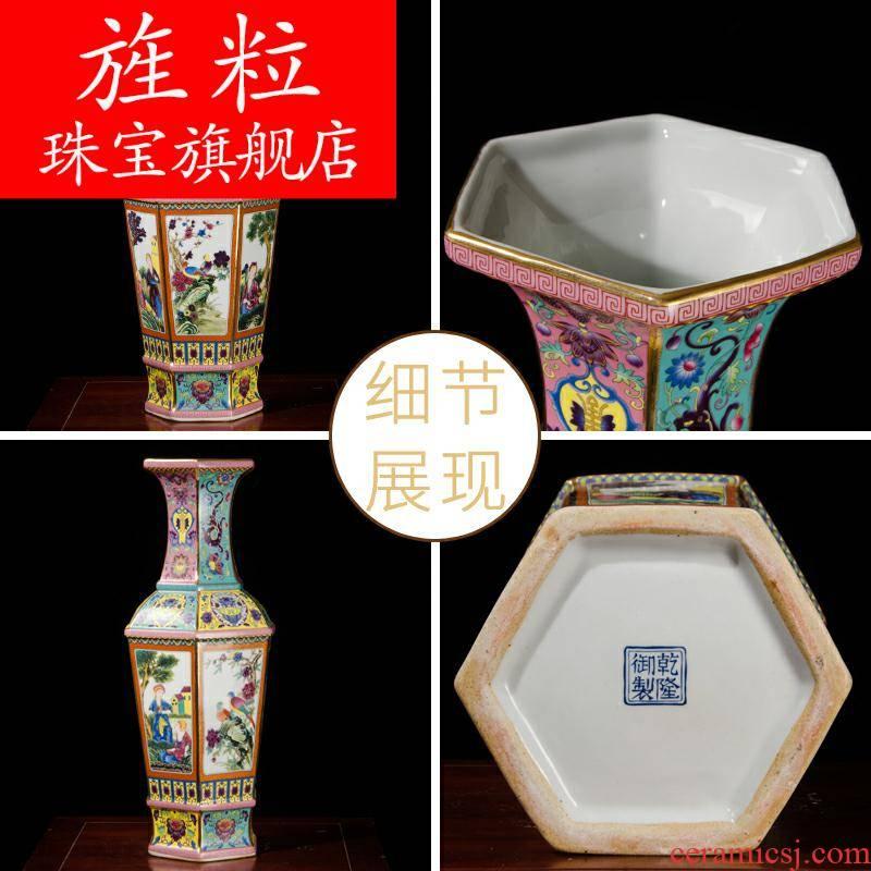 Q7 jingdezhen ceramics antique vase furnishing articles imitation qianlong year pastel sitting room porch rich ancient frame technology