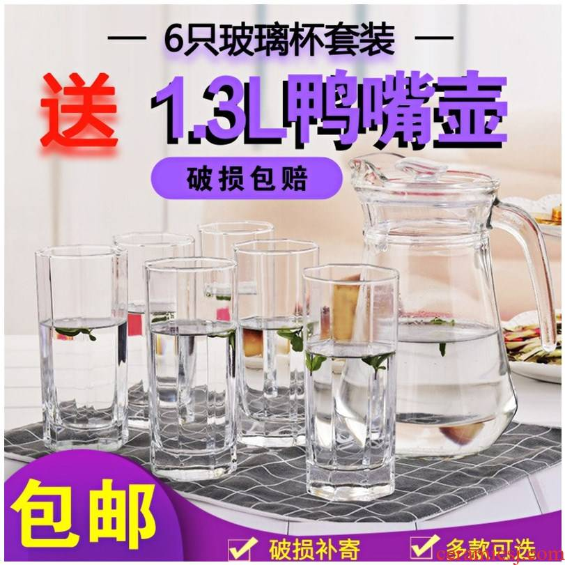 Teapot glass bottle suit household whole sitting room is contracted a cold kettle set of cup water cup upset