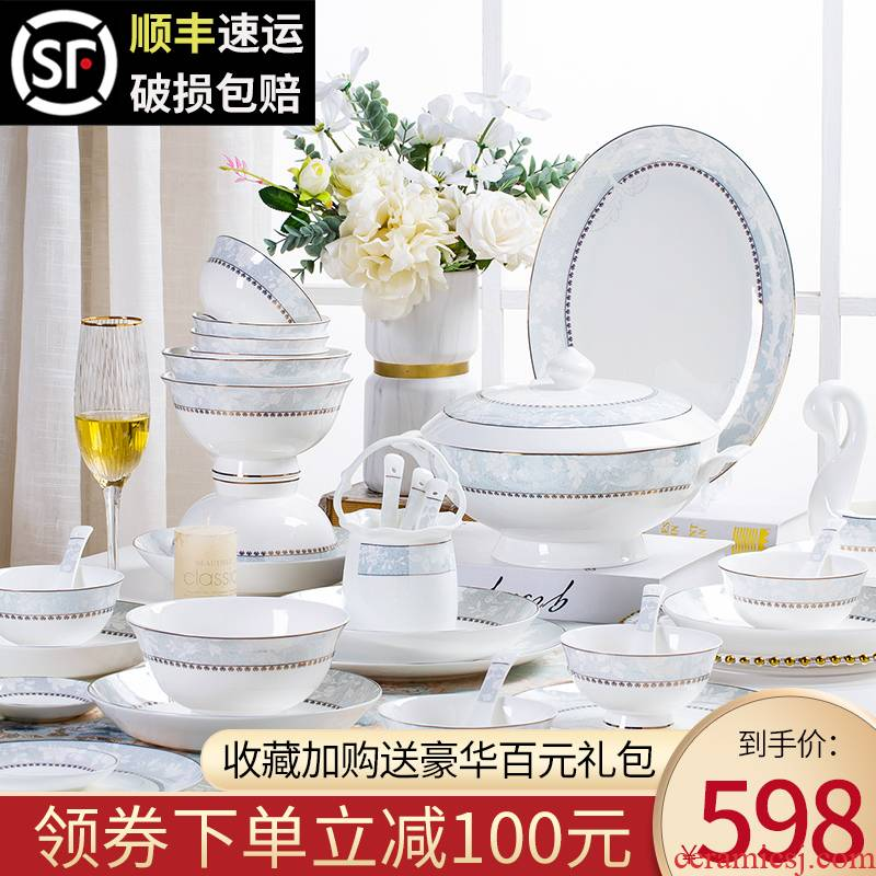 Light dishes suit household Nordic contracted the key-2 luxury of jingdezhen ceramic composite ipads porcelain tableware tableware suit dishes