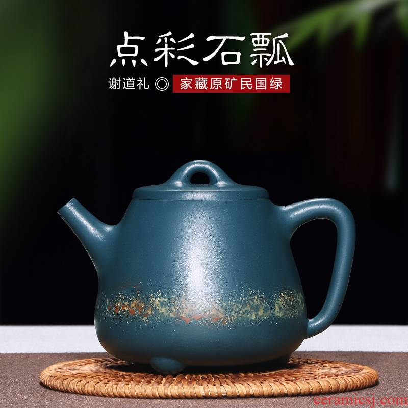 Mingyuan tea pot are it for yixing famous pure manual undressed ore green colored stone gourd ladle kung fu tea tea set of the republic of China