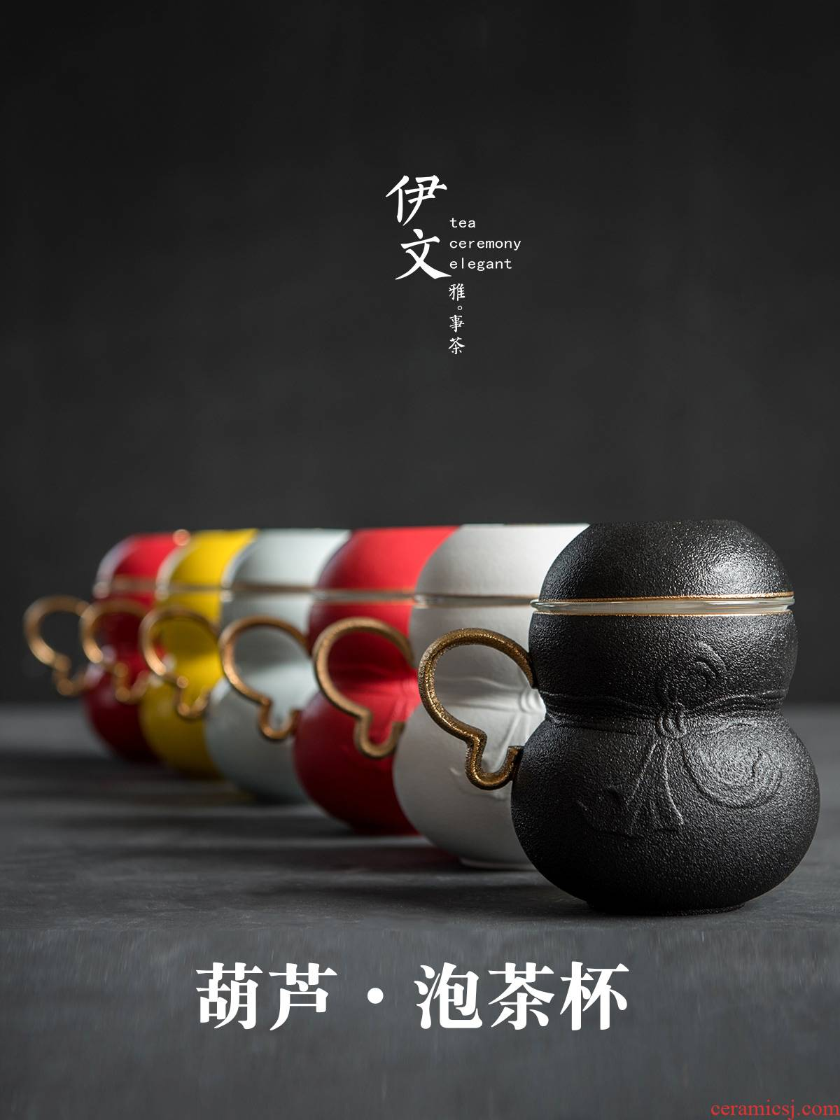 Evan office tea cup Japanese ceramic cup with cover kung fu tea tea cup separation of tea cup