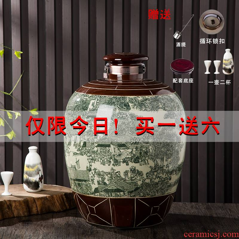 Jingdezhen ceramic wine wine jar cylinder (50 kg/pack household seal bottle wine bottle wine