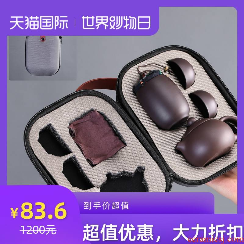 Travel tea set suit portable package crack cup a pot of two cups of violet arenaceous kung fu Travel gifts LOGO custom - made the teapot