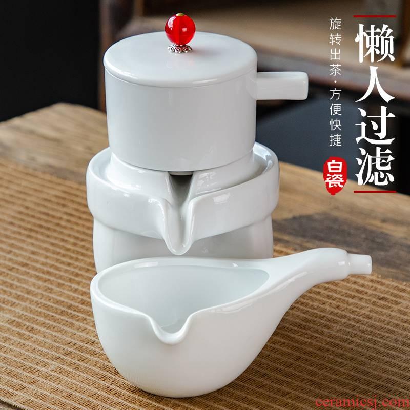 White porcelain lazy) fair keller suit household automatically make tea tea tea set rotating filter creative filter an artifact