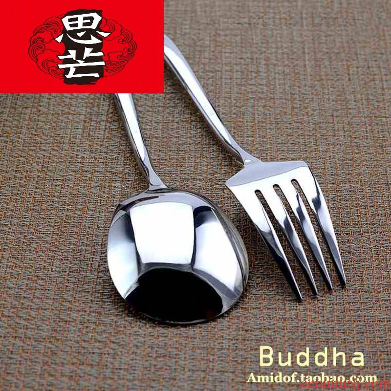 Thinking mans stainless steel buffet points CaiShao archduke teaspoons of western - style stainless steel tableware spork public service more forks