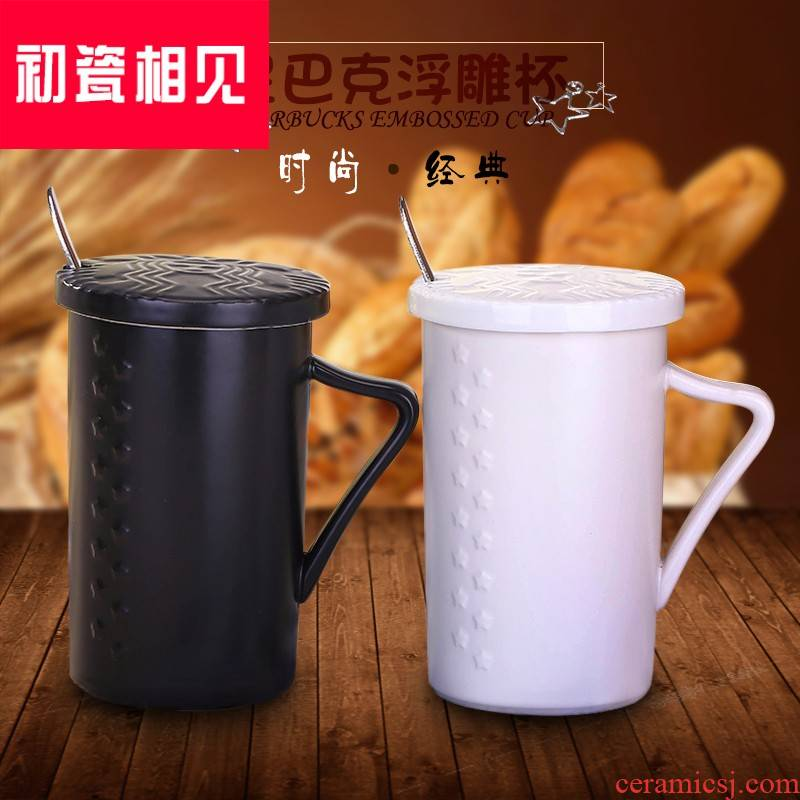 Porcelain meet each other at the beginning of starbucks embossment glass ceramic keller with spoon, coffee cup home office to send the cups