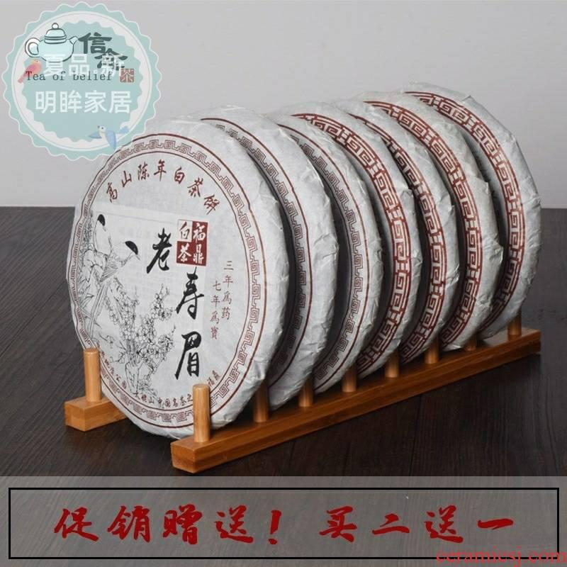 Tea Tea pu 'er Tea cake put aircraft show bamboo frame wood bracket stent brick Tea Tea saucer
