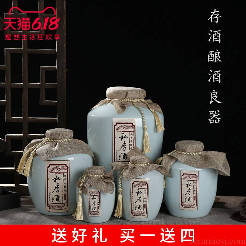Household sealed mercifully jars 1 catty 2 jins 3 kg 5 jins of ten catties small bottle antique ceramic wine cellar liquor bottles