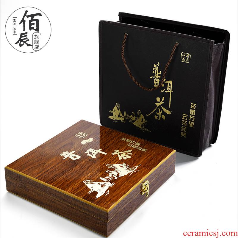 Puer tea gift packing box empty box of high - grade seven wooden custom cake box empty box packing list