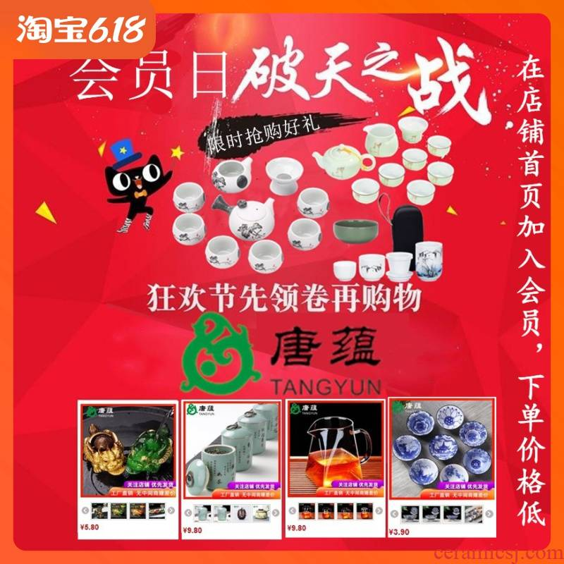 Focus on shop every Saturday issued special tea dense eggs, the link will be cost - effective products