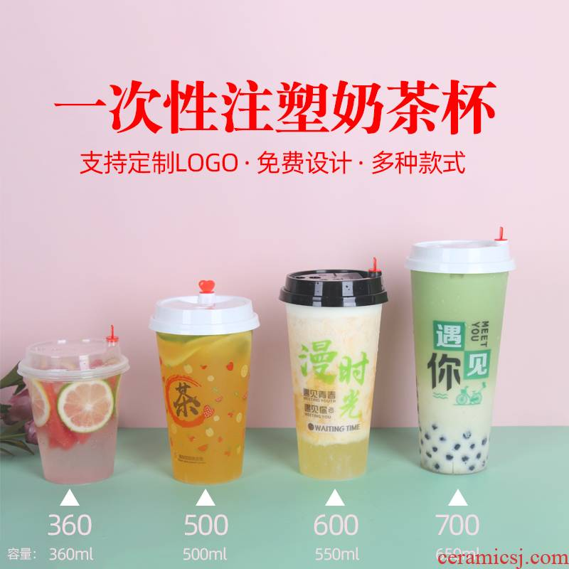 Milk tea cups with cover juice cup 90 caliber Milk tea cup web celebrity thickening frosted plastic injection.