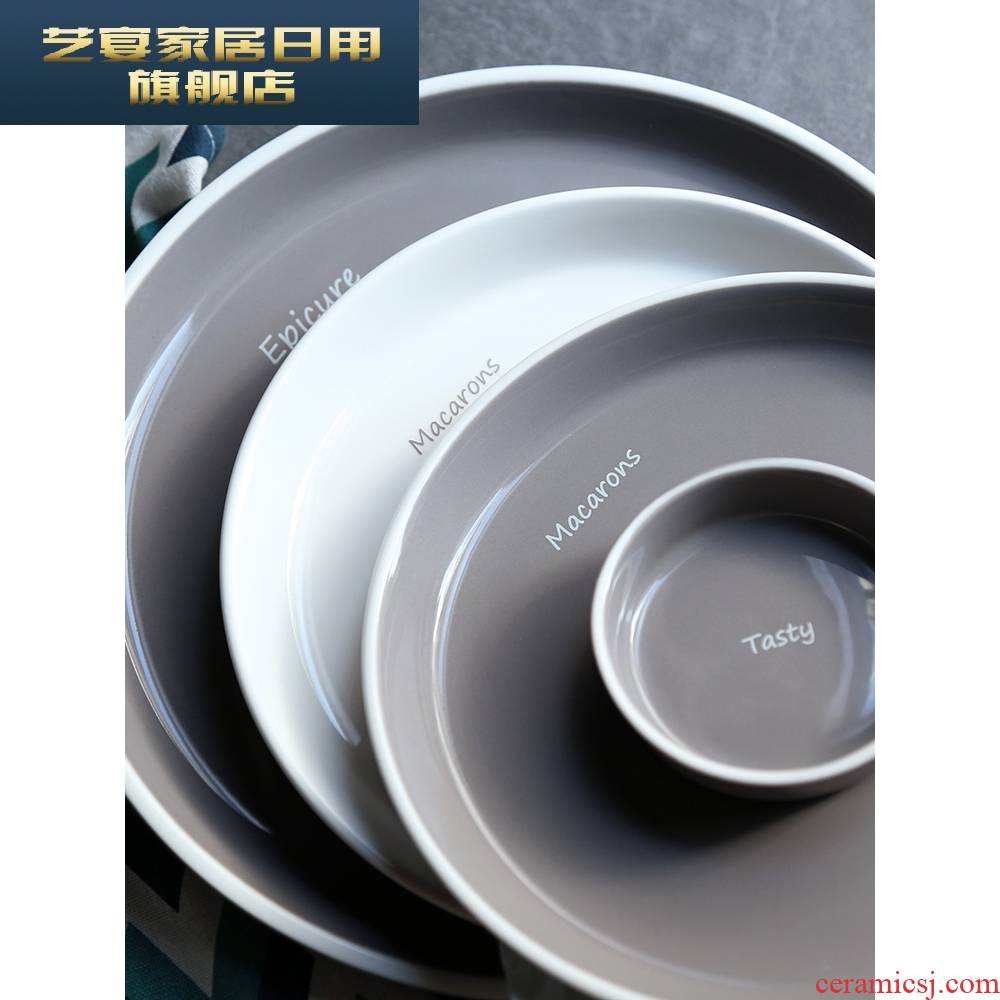 3 wx cutlery set 2 home dishes Nordic ins contracted to eat dishes 4 European ceramic soup bowl chopsticks