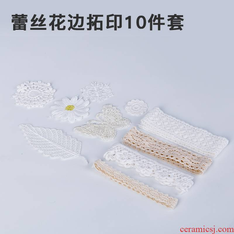 Rubbings of bud silk printing ceramic molded plastic tools pottery DIY ceramic tool package