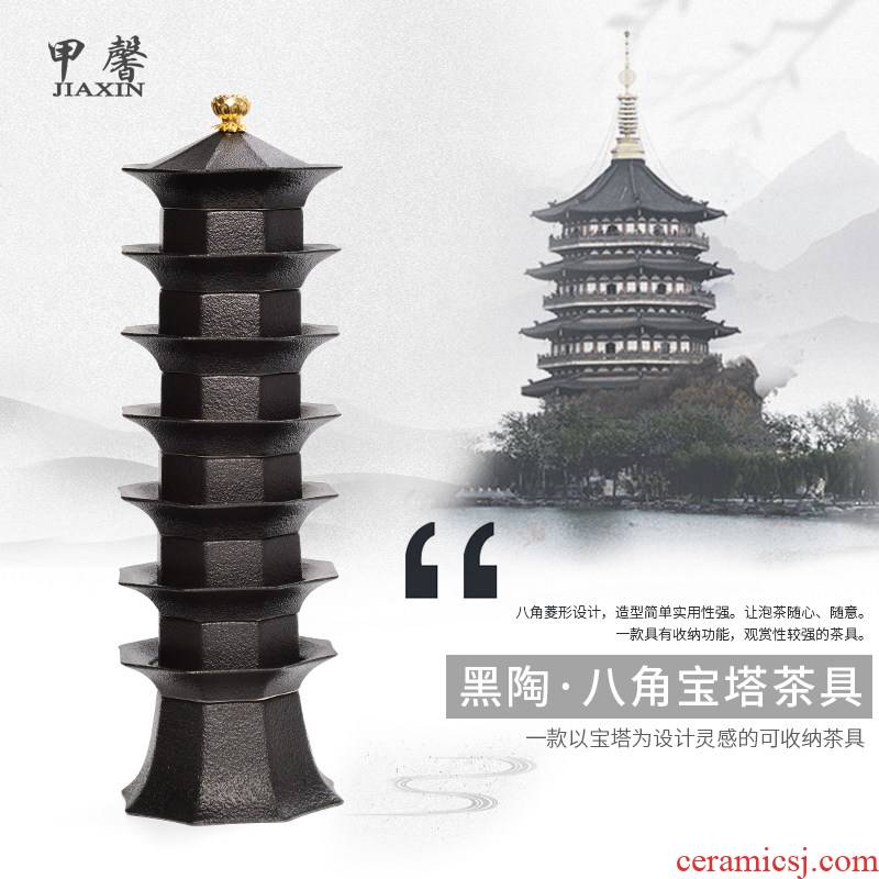 JiaXin octagonal pagoda of black kung fu tea set of a complete set of creative tea set gift furnishing articles home tea set