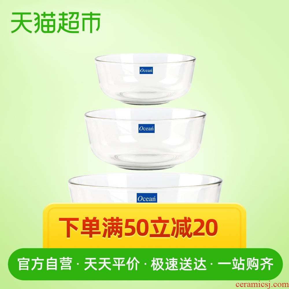 Ocean import tableware bowls 3 piece of transparent glass bowl home of fruits and vegetables salad bowl large tableware suit