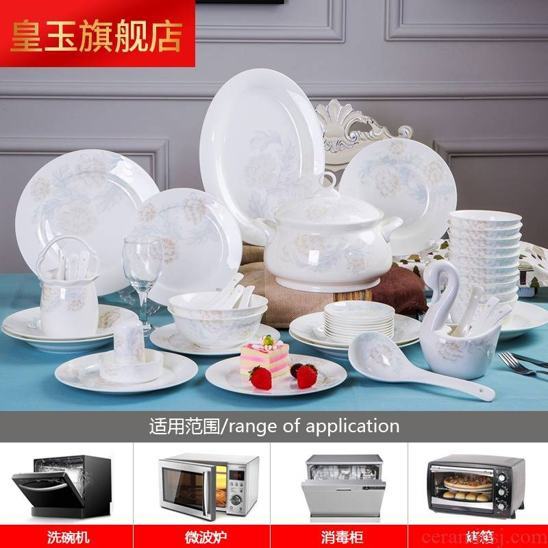 5 hj ipads porcelain tableware suit combination European - style Chinese dishes suit of jingdezhen ceramic dishes chopsticks contracted home
