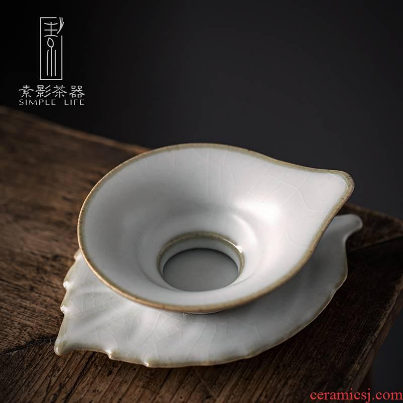 Ceramic filter element shadow RuTao) creative tea kungfu tea set spare parts ice to crack the tea taking tea strainer