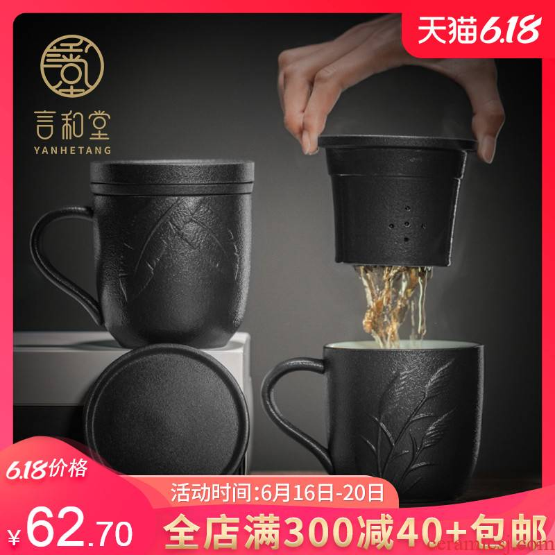 With the ceramic filter With cover keller high - capacity portable office cup tea tea tea cup