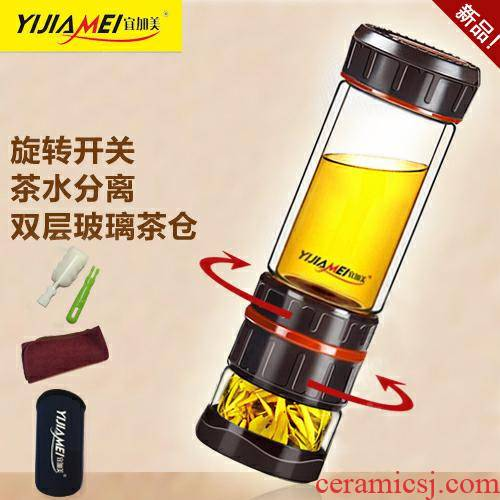Rotating water separation double - layer glass tea cup men 's lady carry water filter glass