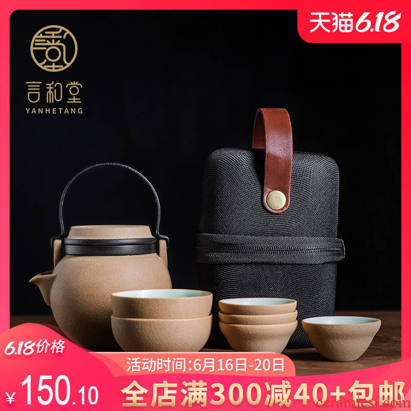 And portable travel # girder crack cup pot teapot teacup is suing kung fu tea set office suits for