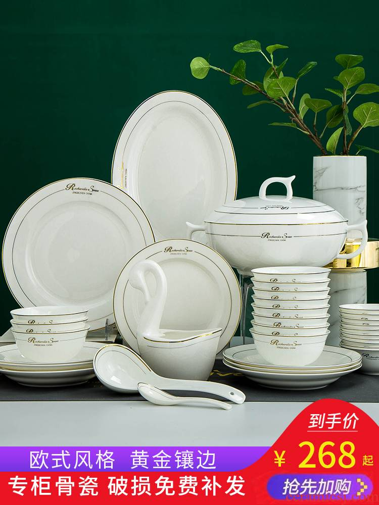 The dishes suit household European - style up phnom penh 56 skull porcelain tableware suit of jingdezhen ceramic bowl dish combination