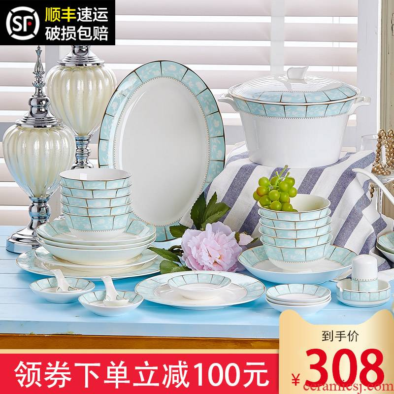 Jingdezhen ceramic tableware dishes suit household Chinese ceramic dishes creative European dish bowl chopsticks combination